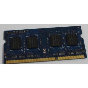 Pamięci RAM DDR3 2GB...